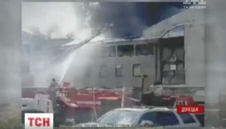 """В Донецьку полум'я охопило офіс компанії """"Індустріальний союз Донбасу"""" Сергія Тарути"""