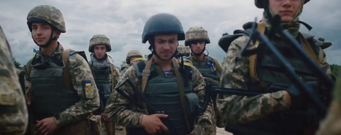 Народжені вільними. У Мережі поширюється потужне відео до Дня незалежності України
