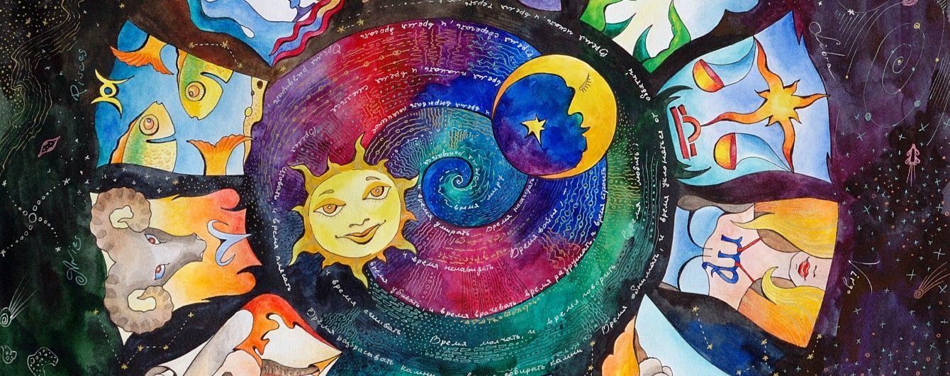 Месяц двух затмений: гороскоп на сентябрь 2016 года