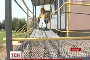 У Полтаві оштрафували інваліда за пандус біля будинку