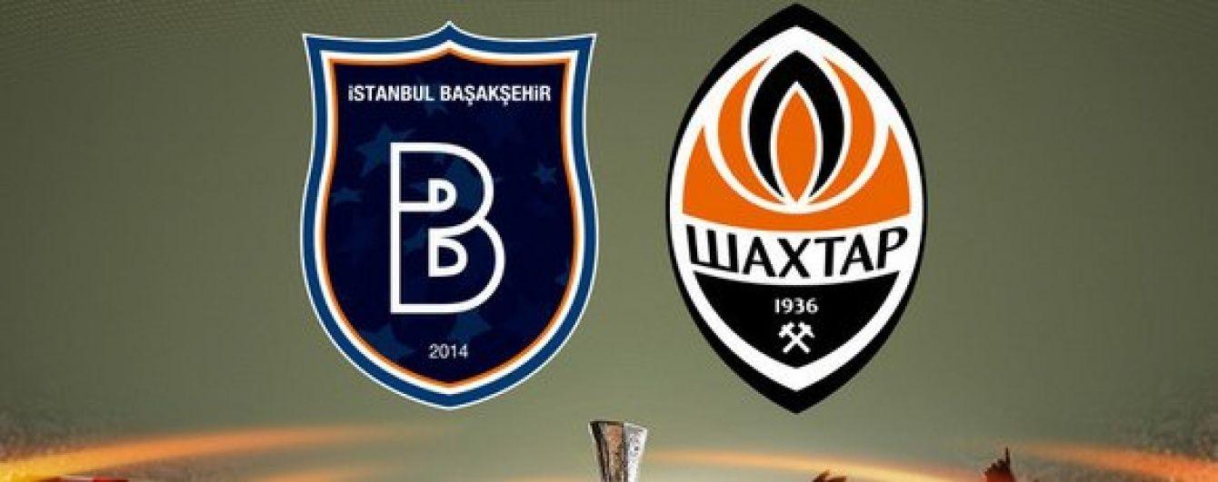 Істанбул - Шахтар - 1:2. Онлайн-трансляція матчу Ліги Європи