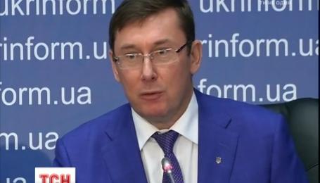 Юрий Луценко прокомментировал конфликт, возникший между представителями НАБУ и ГПУ