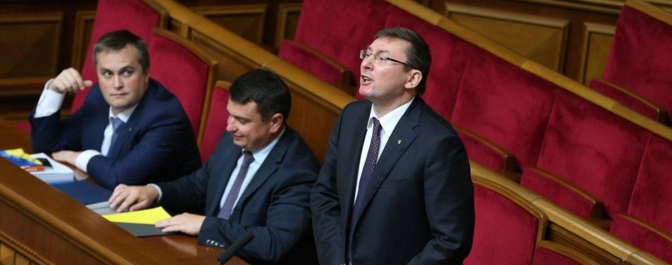 Грановський консультував Луценка щодо офшорних схем десяти нардепів