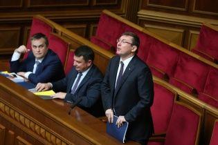 Нардепы пригласили в Раду Луценко, Сытника и Холодницкого