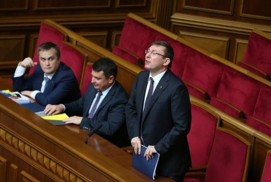 Нардепи запросили до Ради Луценка, Ситника та Холодницького
