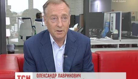Экс-министру юстиции Александру Лавриновичу вручили подозрение