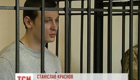 """Азовец"" Краснов проведет за решеткой СИЗО еще один месяц"