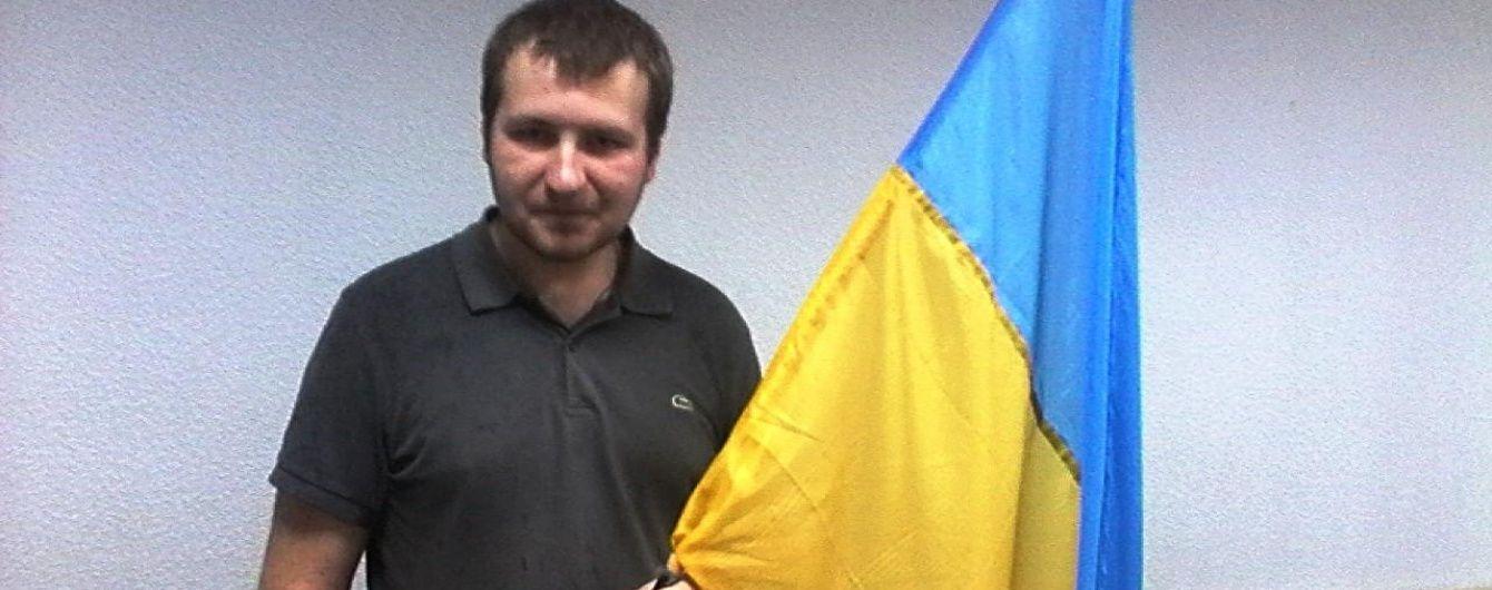 """У """"ДНР"""" кинули за ґрати українського активіста, який понад 7 місяців просидів у підвалах"""