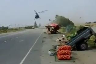 На Запоріжжі зняли відео феєричного приземлення військового гелікоптера посеред дороги