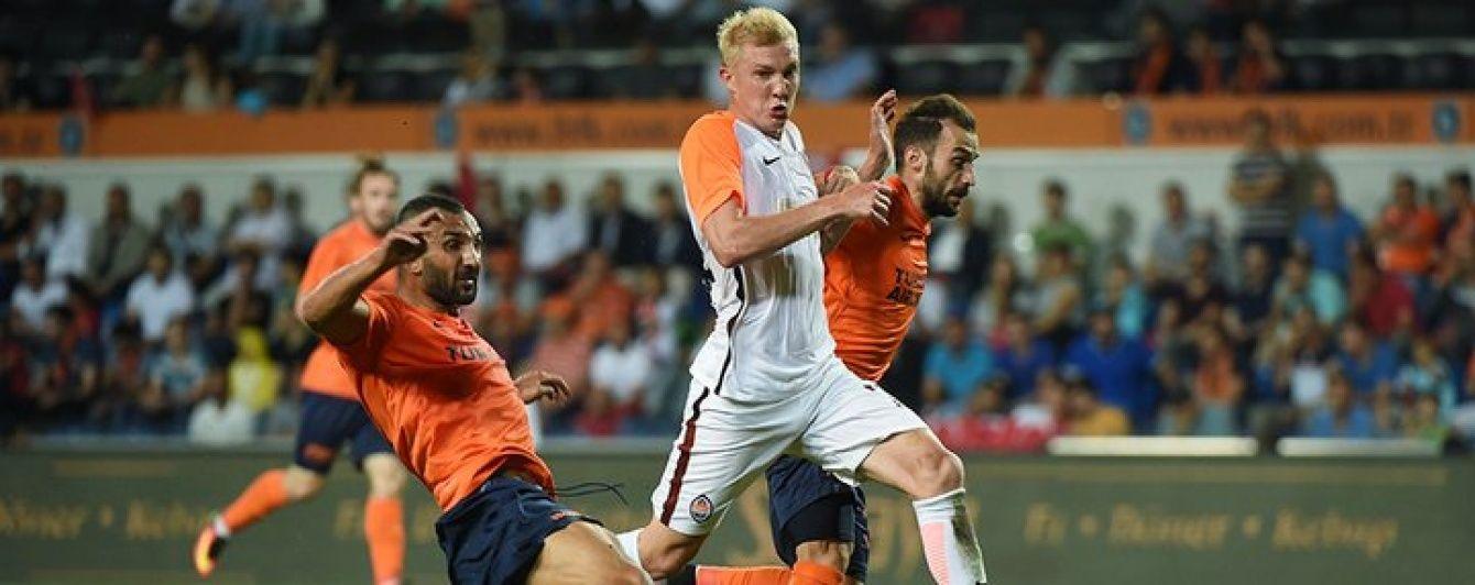 Шахтар - Істанбул. Онлайн-трансляція матчу Ліги Європи о 22:00