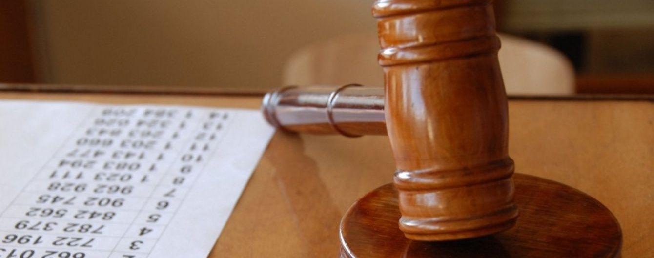 Рада проголосовала за постановление об увольнении полутысячи судей