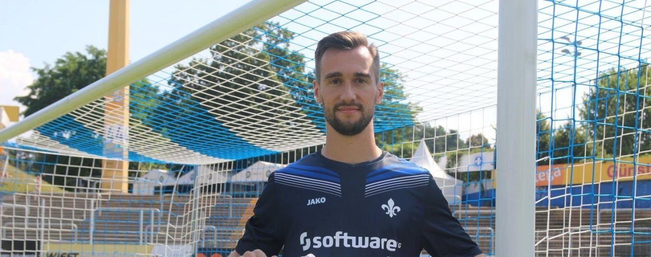 Німецький клуб підписав третього українського футболіста