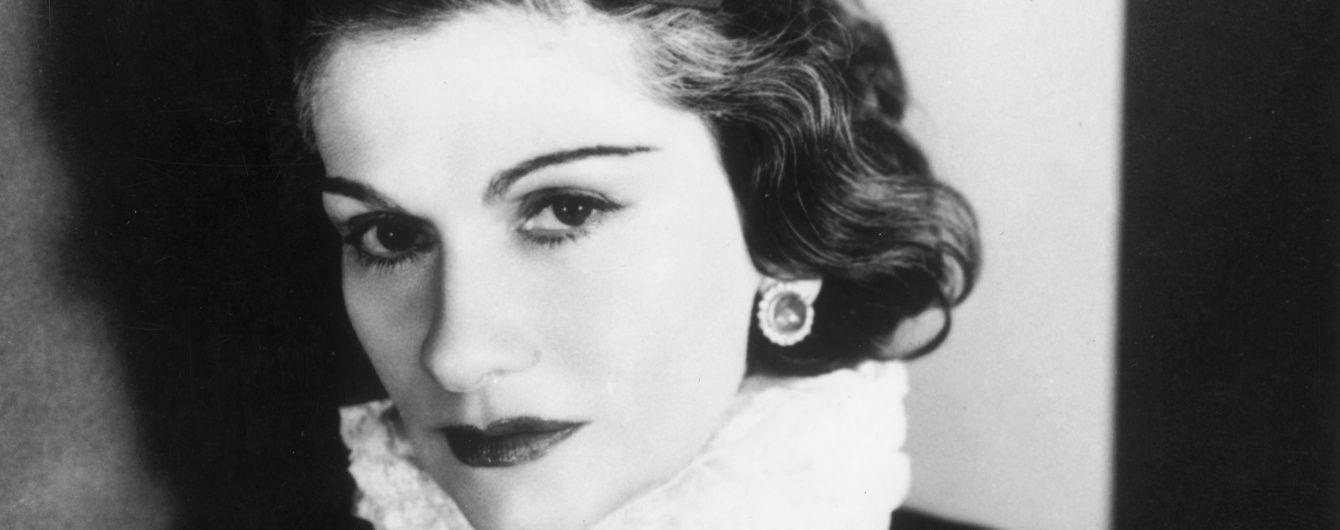 Именинница дня: 10 фактов из жизни Коко Шанель