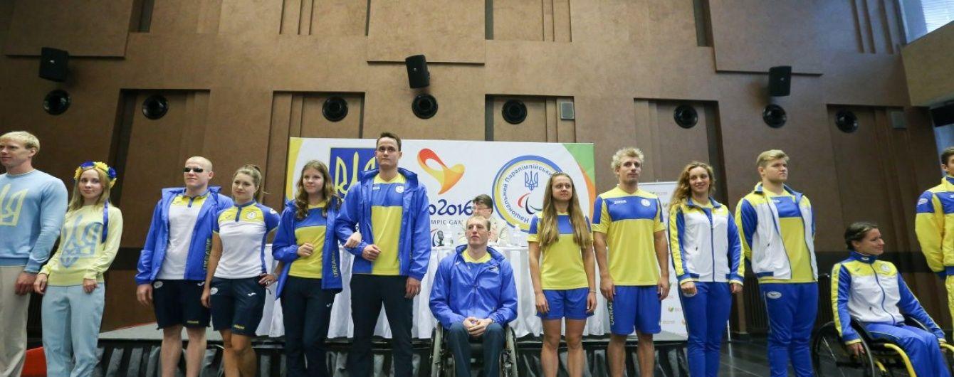 Українська паралімпійська збірна може зрости через дискваліфікацію росіян