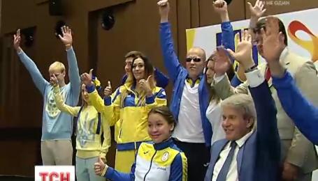Паралимпийская сборная Украины готовится к отъезду в Бразилию