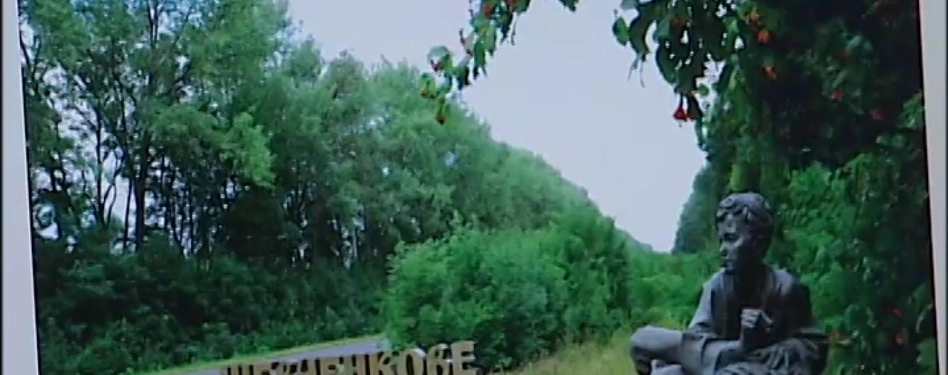 На батьківщині Шевченка назвали дві версії зникнення бронзового пам'ятника Тарасу