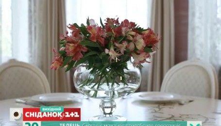 Як красиво оформити квартиру квітами