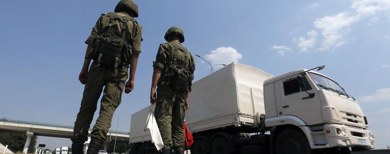 """Росія знову візьметься відправляти """"путінські"""" конвої на Донбас"""