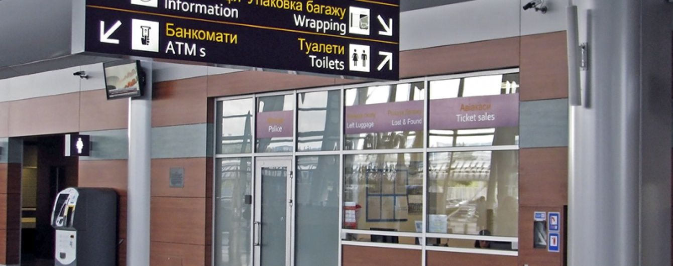 У Львові виявили дагестанця з паспортом-підробкою, якому заборонено в'їжджати в Україну