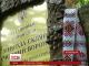 Мешканці Кропивницького патріотично влаштували пам'ять отамана Скляра, відомого як Чорний Ворон