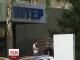 """Експерти розповіли нові подробиці розслідувань співпраці українських медіа із """"ДНР"""""""
