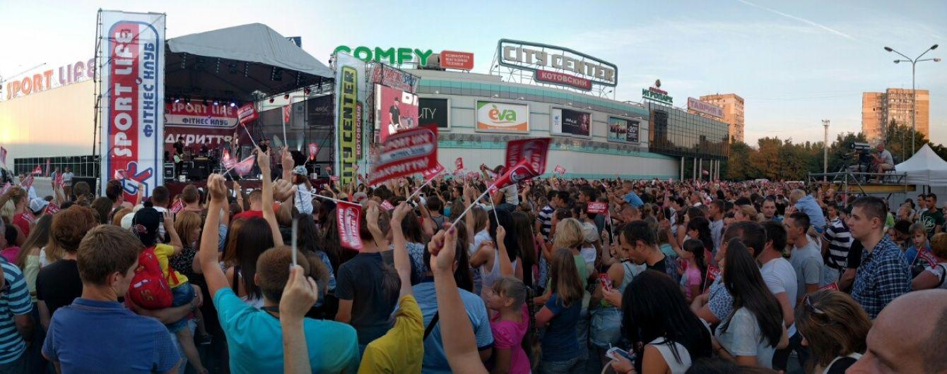 100 тисяч чоловік вітали новий Sport Life в Одесі