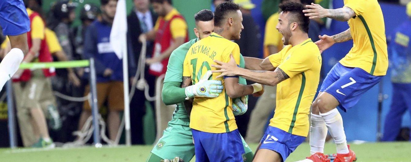 """Бразилія перемогла Німеччину в """"золотому"""" матчі Олімпійських ігор у Ріо"""