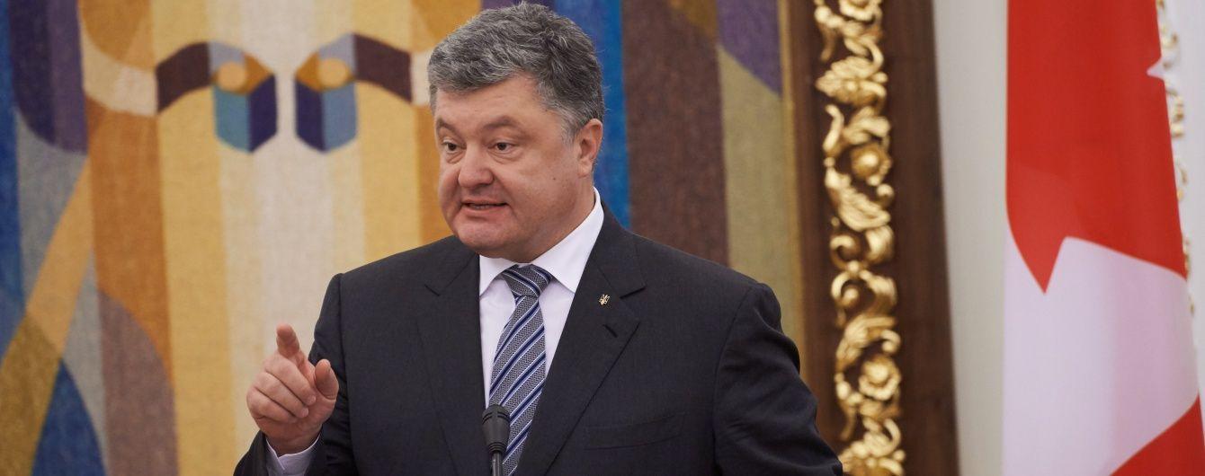 Припинення вогню та безперешкодний доступ ОБСЄ до Донбасу. Порошенко озвучив вимоги до Росії
