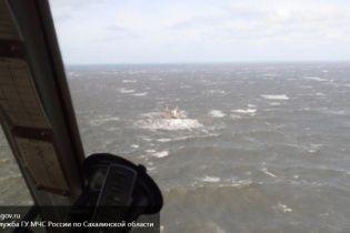 У Японському морі терпить лихо судно з російськими моряками