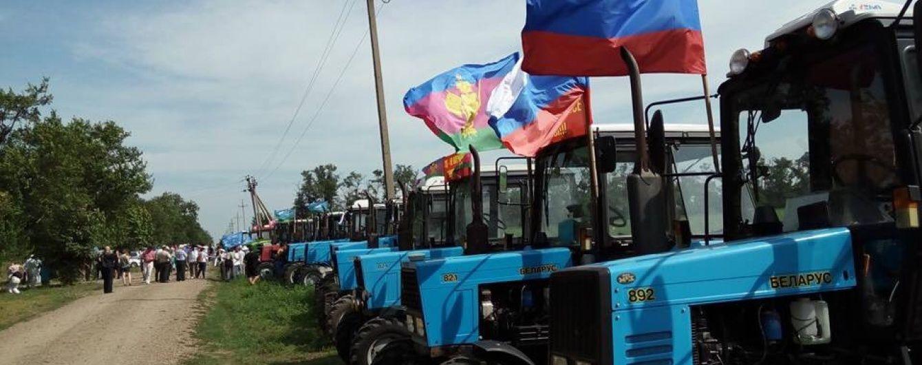 Кубанські фермери пішли тракторним маршем на Кремль