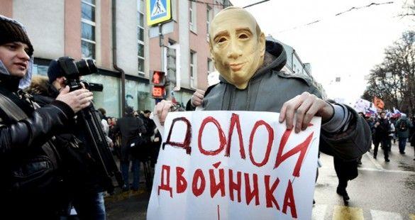 Російський активіст Роман Рословцев