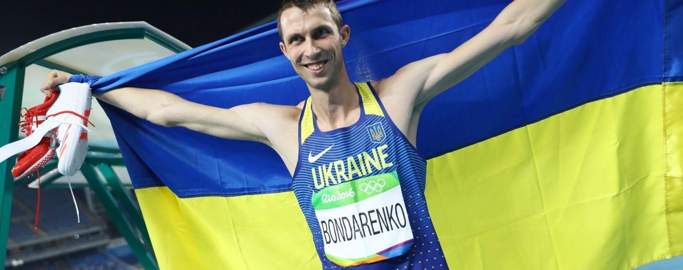 Призер Олімпіади Бондаренко повернувся в Україну і марить борщем