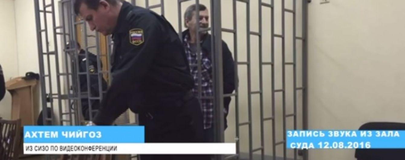 У Мережі з'явилося відео судилища у Криму над заступником голови Меджлісу