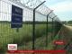 Харківські прикордонники виявили 5 російських розвідних комплексів