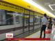 У китайському місті Шеньчжень почали курсувати вагони бізнес-класу