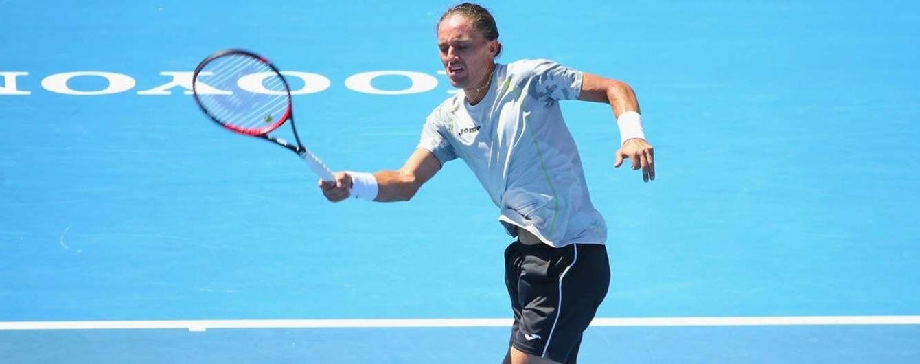Українець Долгополов втратив 21 позицію в рейтингу найкращих тенісистів світу