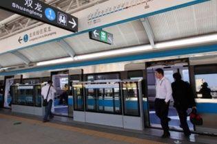 Підземний бізнес. У Китаї запрацювало метро підвищеного комфорту