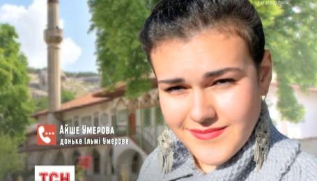 МИД Украины требует от власти Крыма освободить Ильми Умерова