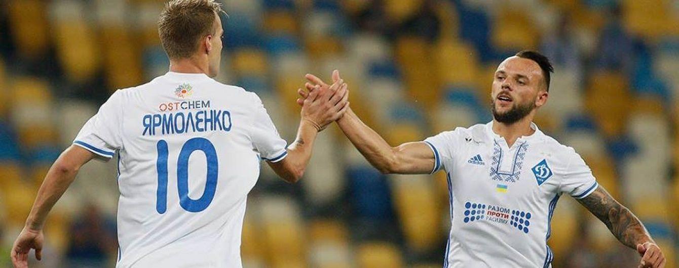 """Хоч спинись, і з Богом говори. """"Динамо"""" привітало Україну з Днем Незалежності"""