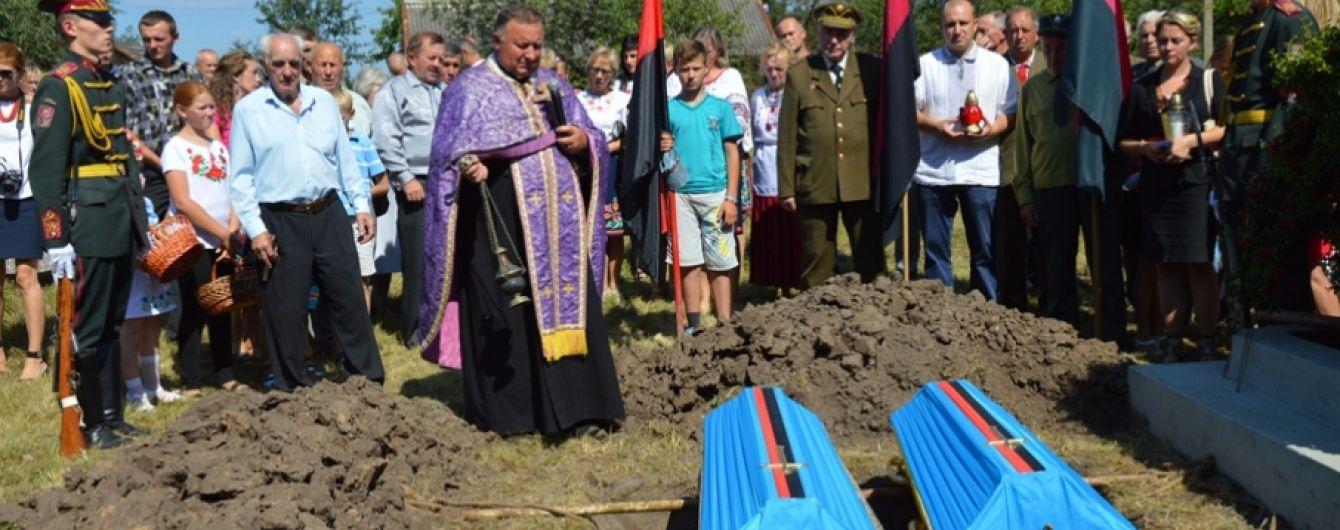 На Львівщині перепоховали останки воїнів УПА
