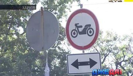 Власти Харькова запретили мотоциклистам движение в центре города