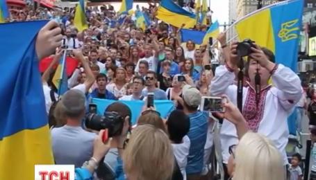 В США еще один город официально присоединился к празднованию Дня Независимости Украины