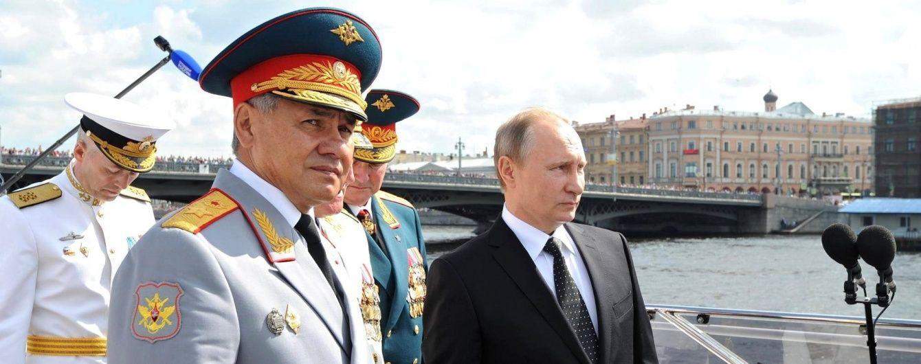 Печерський суд видав дозвіл на затримання міністра оборони Росії Сергія Шойгу