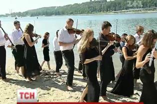 На День Незалежності у Києві гратиме унікальний оркестр ровесників України