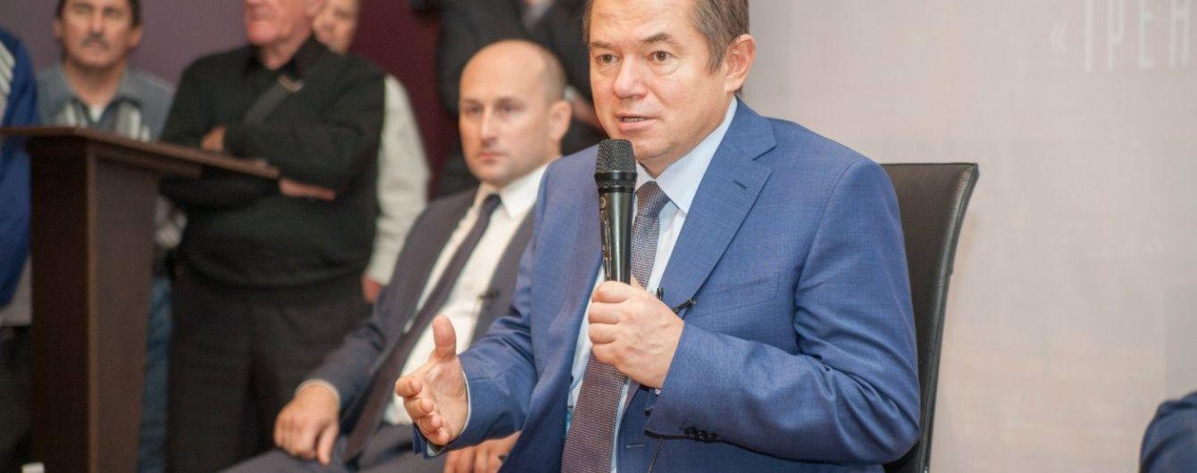 Глазьєв не зміг гідно прокоментувати звинувачення ГПУ