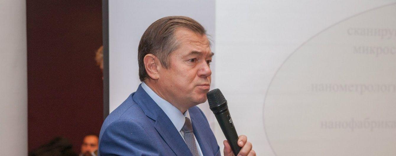 В Академії наук вирішили виключити з рядів академіків українофоба Глазьєва