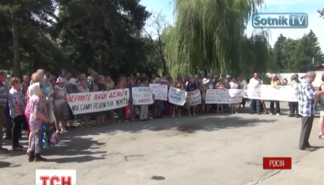 В Ростовской области более полусотни шахтеров объявили бессрочную голодовку