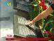 Меморіал пам'яті бійцям нацгвардії відкрили у Києві