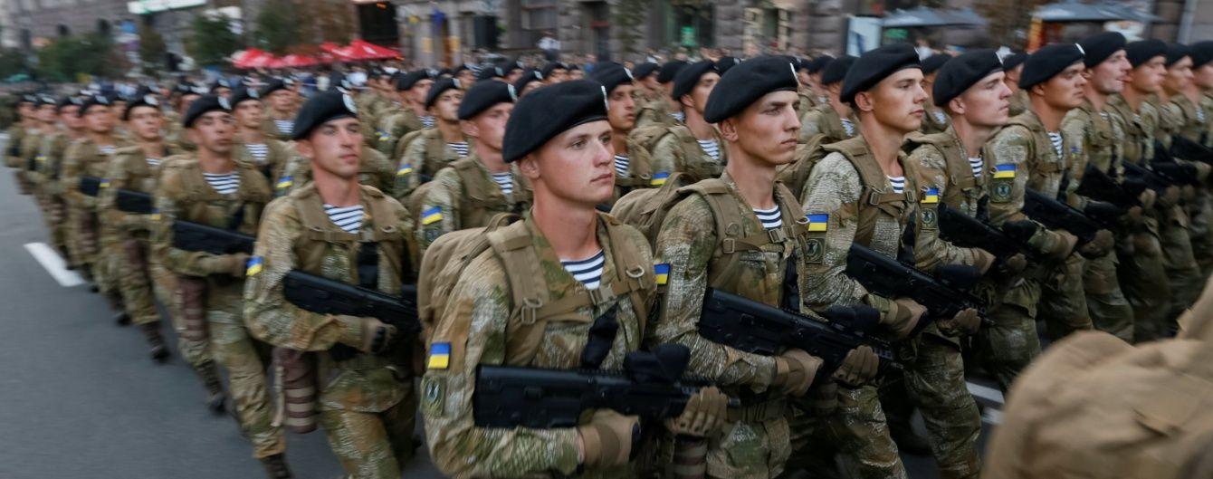 Відвідувачів параду у Києві закликають прийти з паспортами