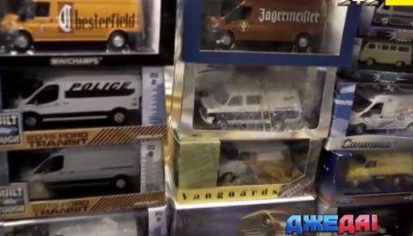Британец собрал самую большую коллекцию игрушечных Ford Transit